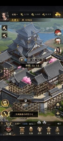 f:id:fukucchimoney:20210123215229j:plain