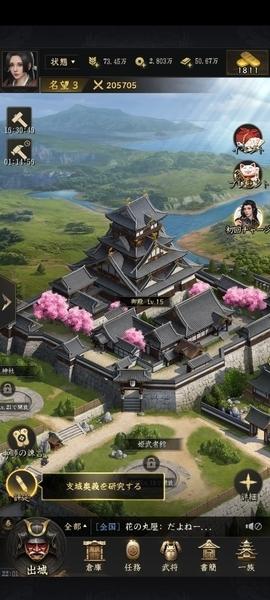 f:id:fukucchimoney:20210124231224j:plain