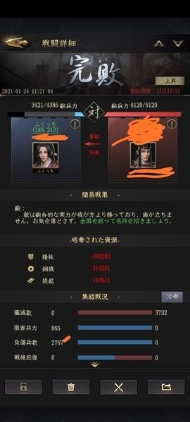 f:id:fukucchimoney:20210124231335j:plain