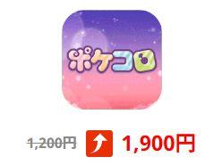 f:id:fukucchimoney:20210130231555j:plain