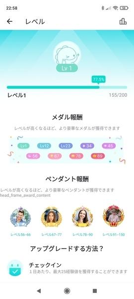 f:id:fukucchimoney:20210202235649j:plain