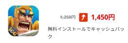 f:id:fukucchimoney:20210206174841j:plain