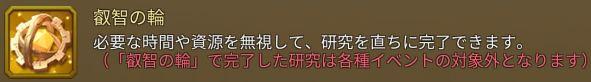 f:id:fukucchimoney:20210206174856j:plain