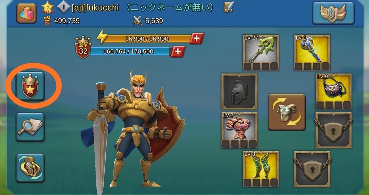 f:id:fukucchimoney:20210206183007j:plain
