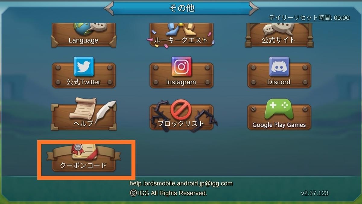 f:id:fukucchimoney:20210206183029j:plain