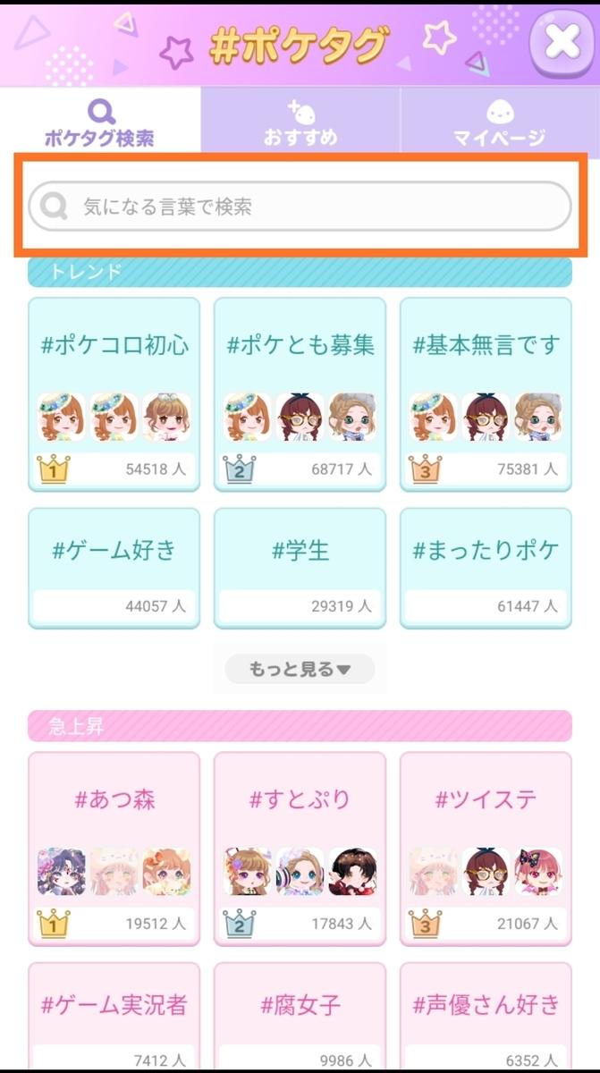 f:id:fukucchimoney:20210210021509j:plain