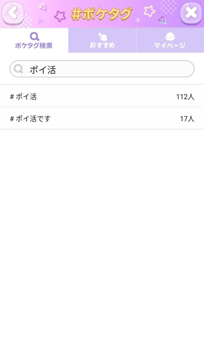 f:id:fukucchimoney:20210212000101j:plain