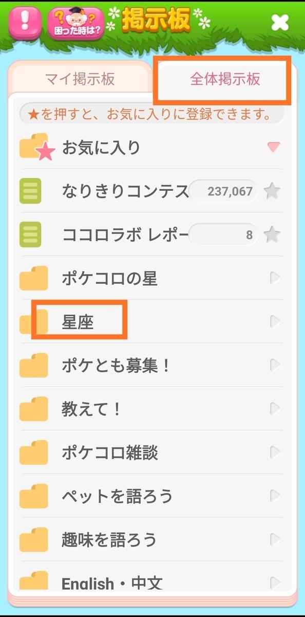 f:id:fukucchimoney:20210212003630j:plain