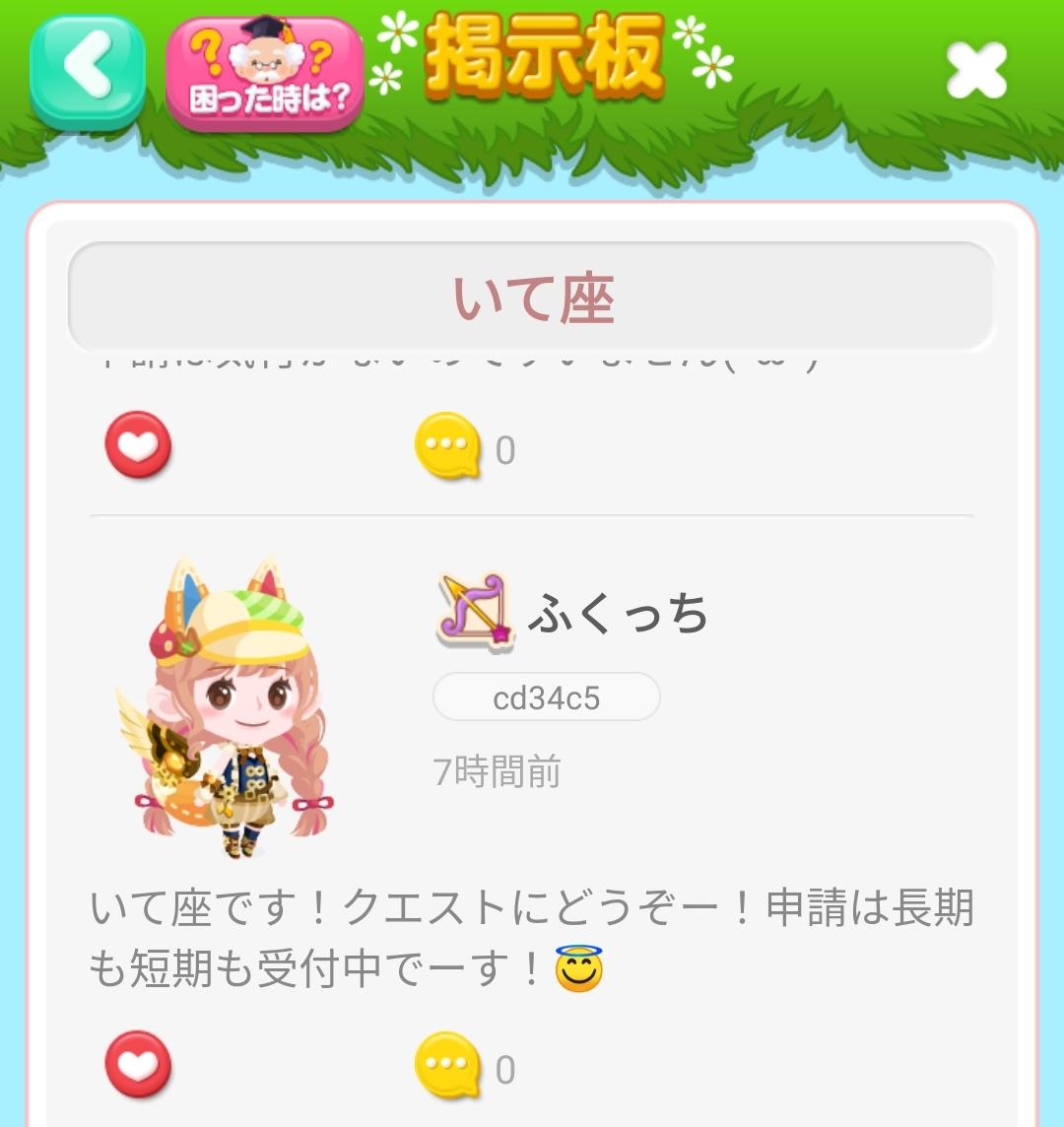 f:id:fukucchimoney:20210212004220j:plain