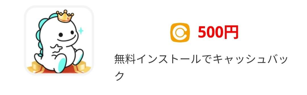 f:id:fukucchimoney:20210214020737j:plain