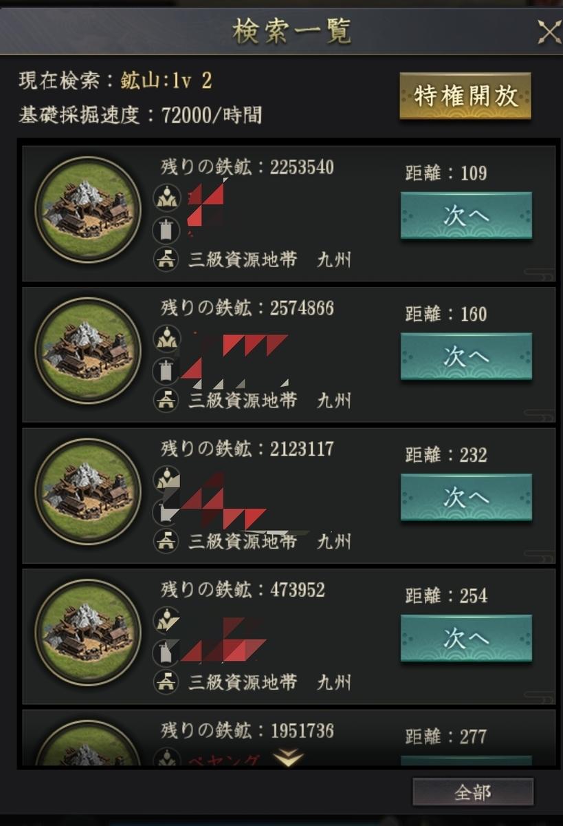 f:id:fukucchimoney:20210225224515j:plain