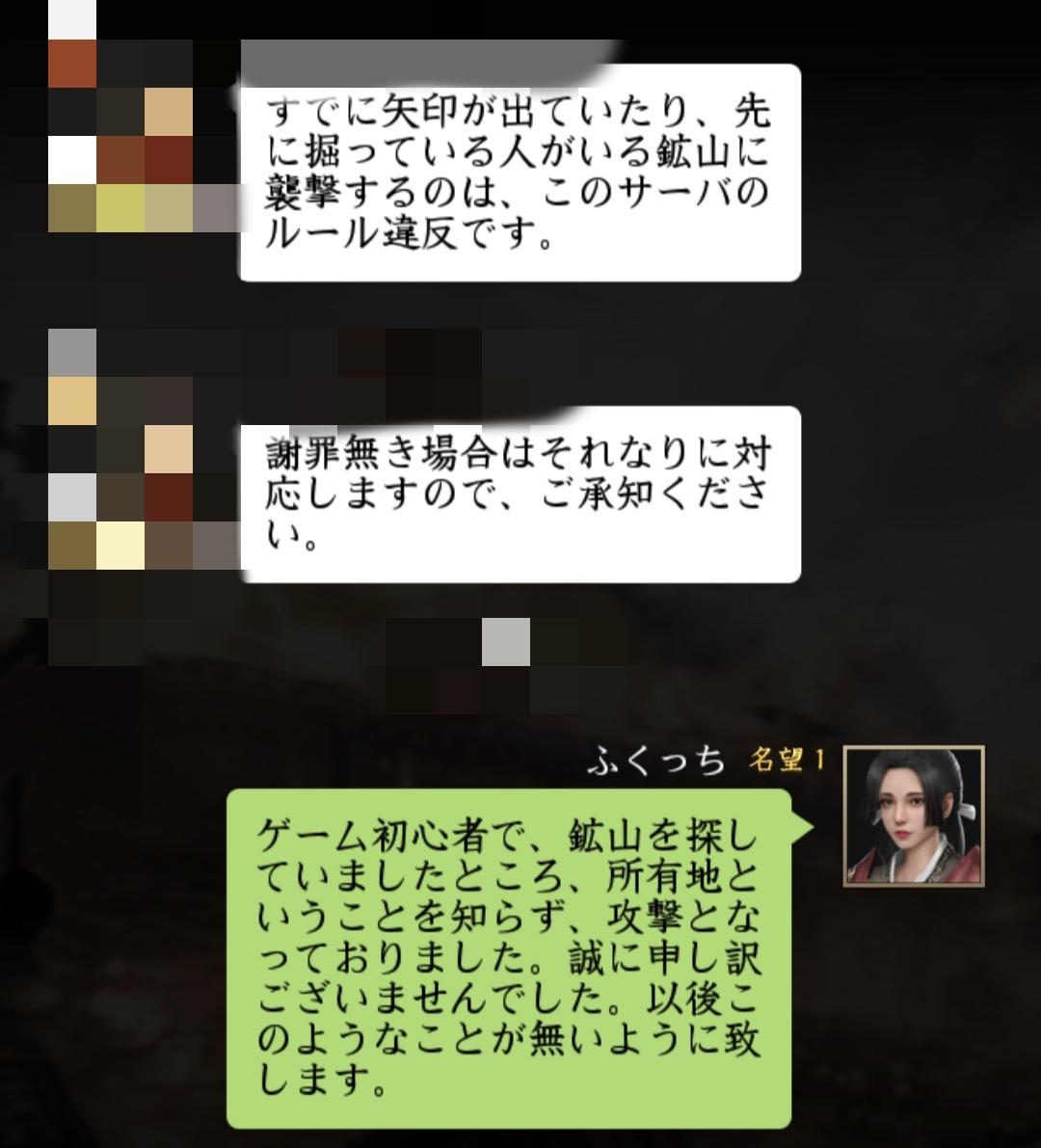 f:id:fukucchimoney:20210225224519j:plain