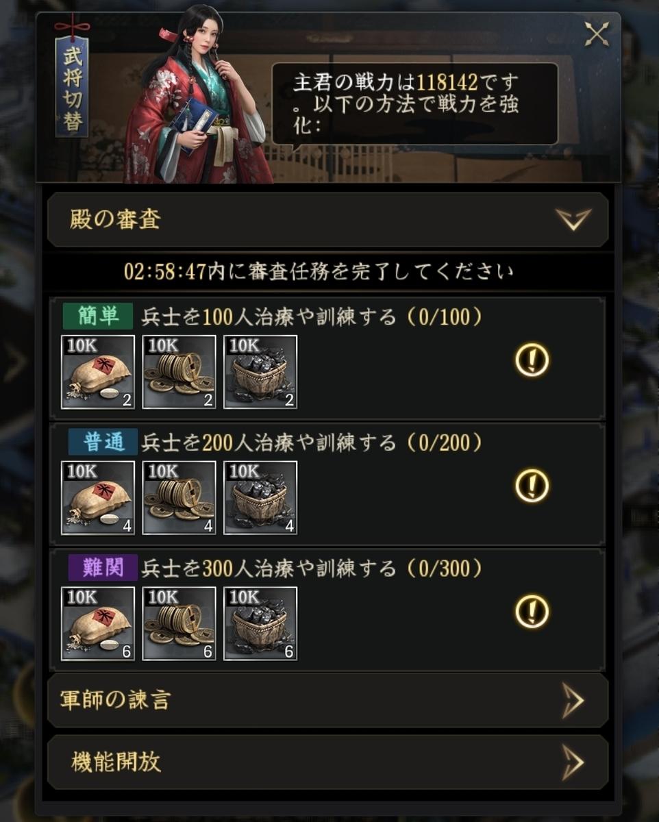 f:id:fukucchimoney:20210225224526j:plain