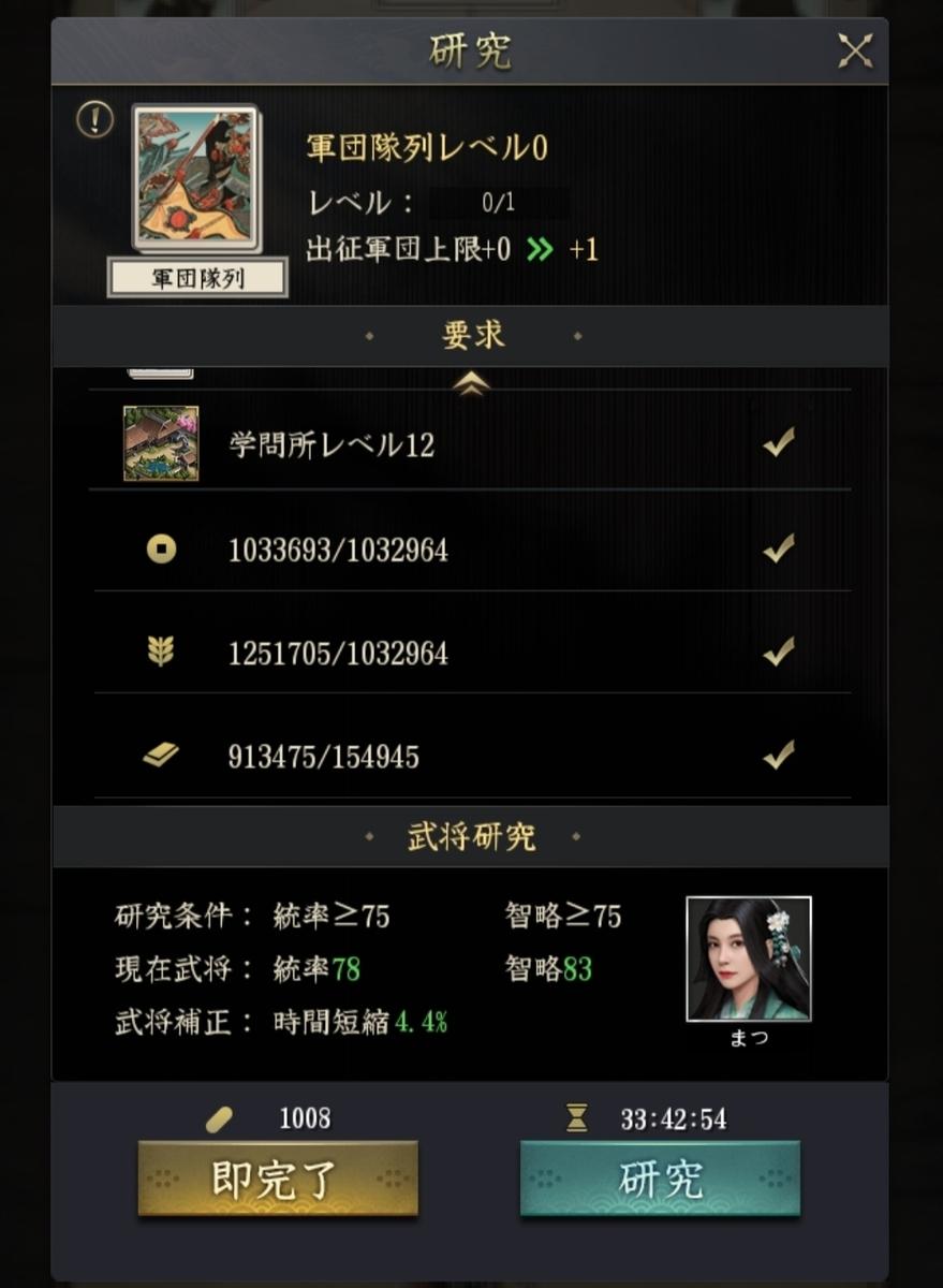 f:id:fukucchimoney:20210225224531j:plain