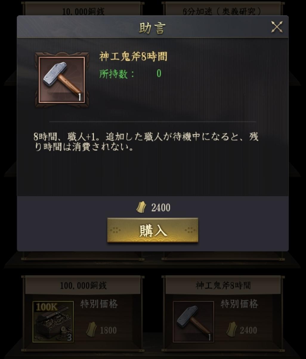 f:id:fukucchimoney:20210225224547j:plain