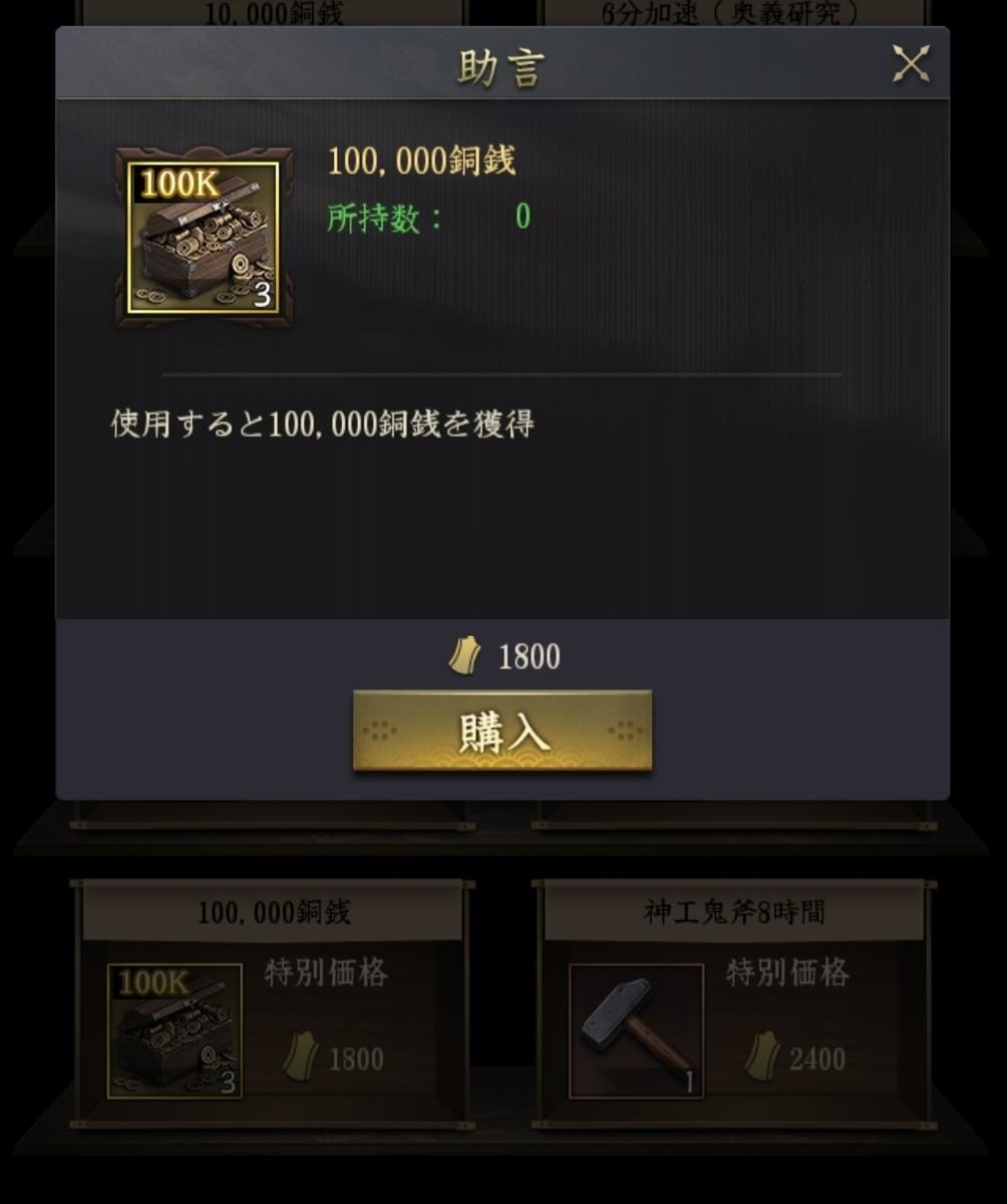 f:id:fukucchimoney:20210225224551j:plain