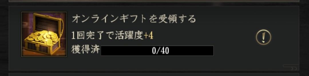 f:id:fukucchimoney:20210225224555j:plain