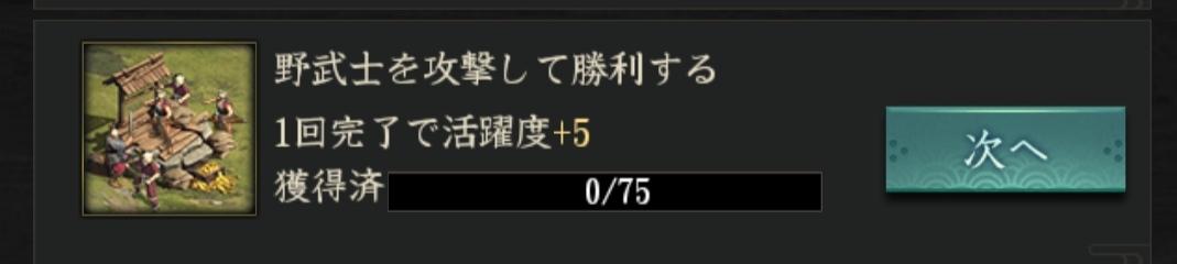 f:id:fukucchimoney:20210225224600j:plain