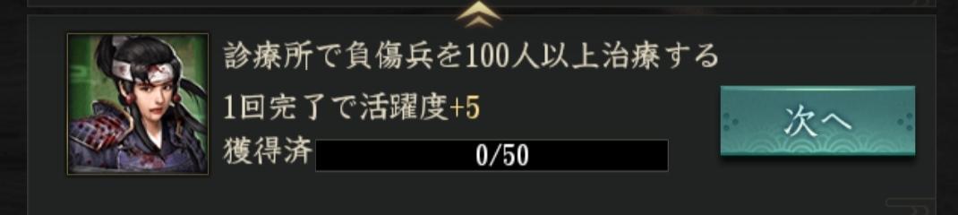 f:id:fukucchimoney:20210225224618j:plain