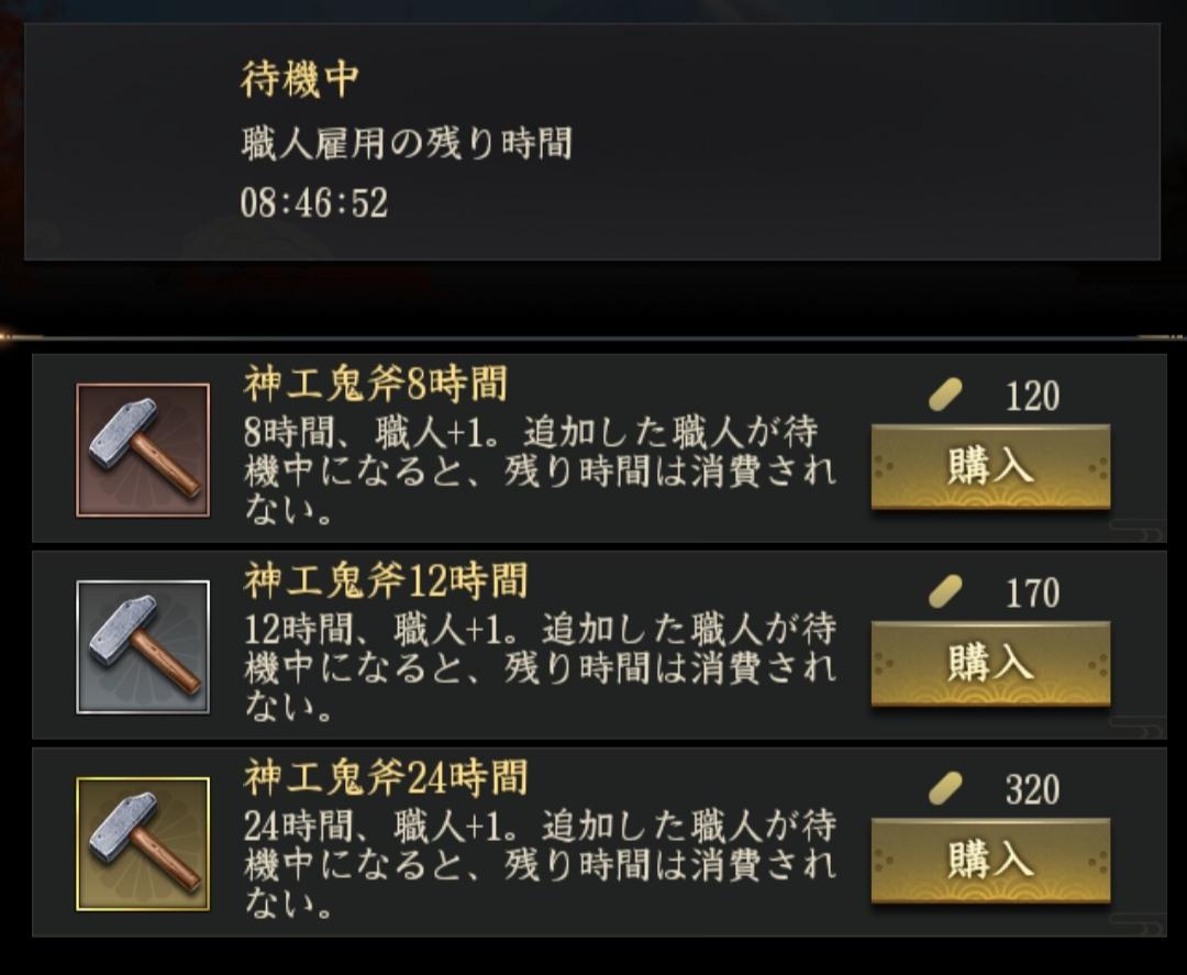 f:id:fukucchimoney:20210226005049j:plain