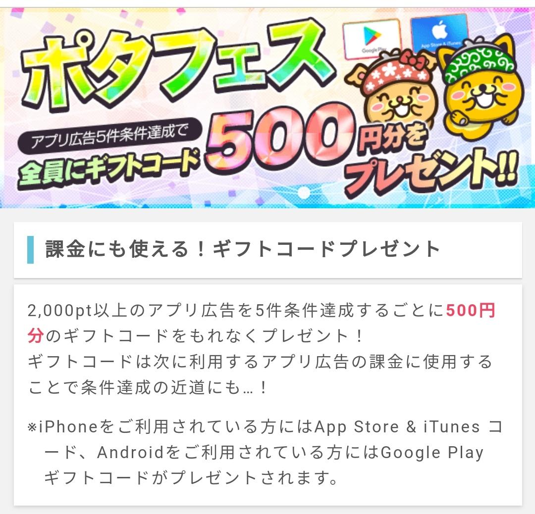 f:id:fukucchimoney:20210312012215j:plain