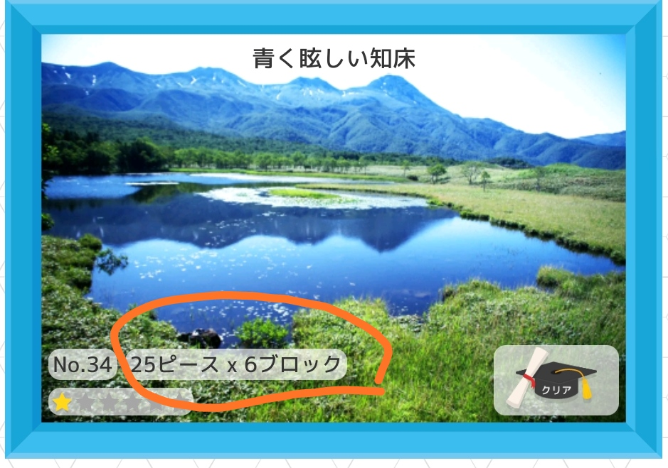 f:id:fukucchimoney:20210312012319j:plain