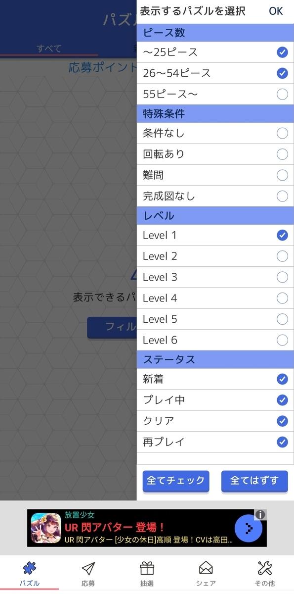 f:id:fukucchimoney:20210312012559j:plain