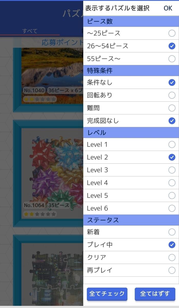f:id:fukucchimoney:20210312013014j:plain