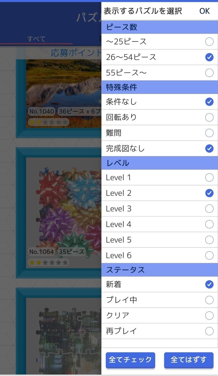 f:id:fukucchimoney:20210312013313j:plain