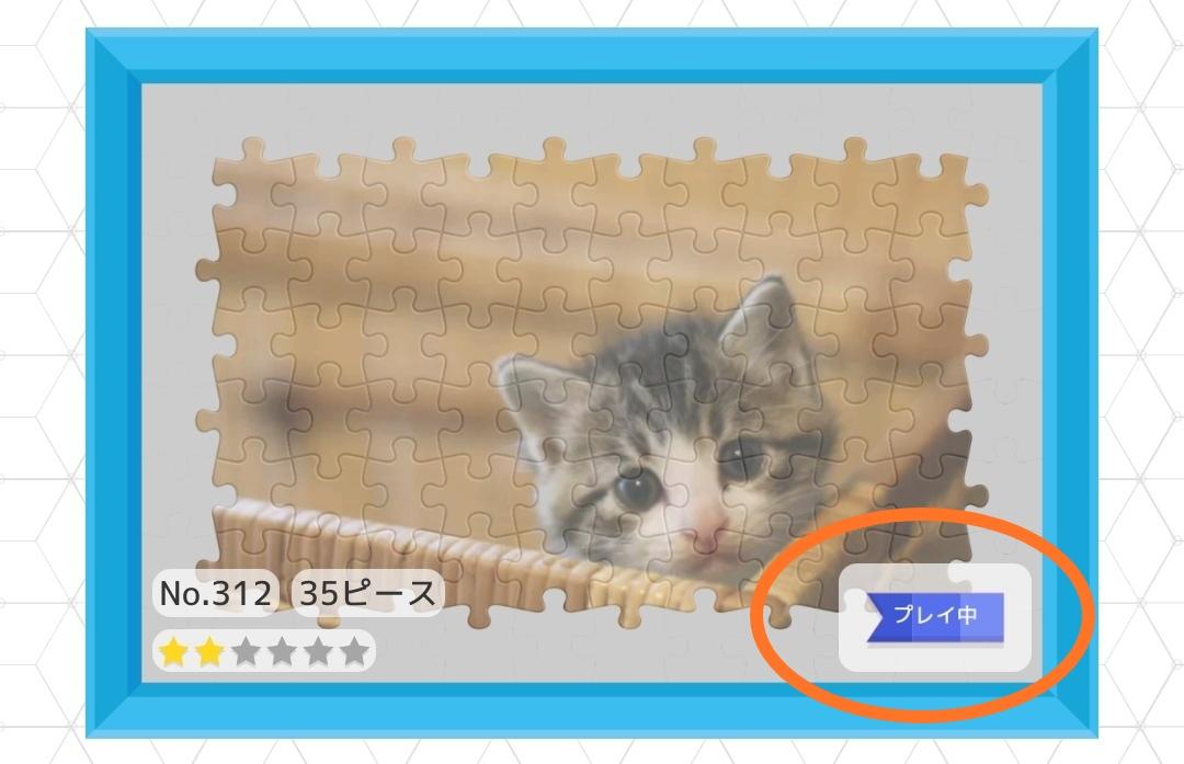 f:id:fukucchimoney:20210312013650j:plain