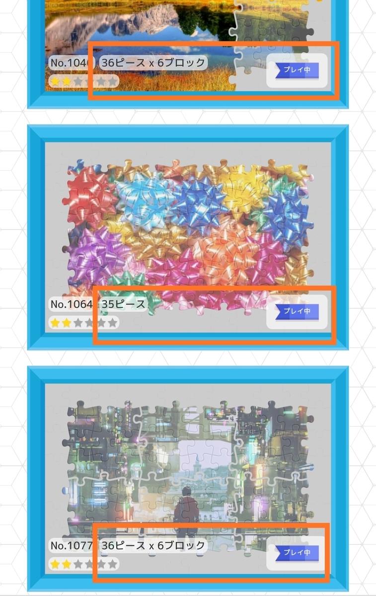 f:id:fukucchimoney:20210312013925j:plain