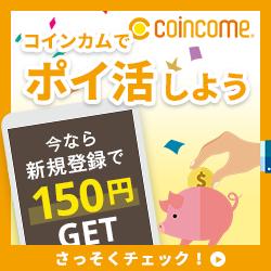 f:id:fukucchimoney:20210318211503p:plain
