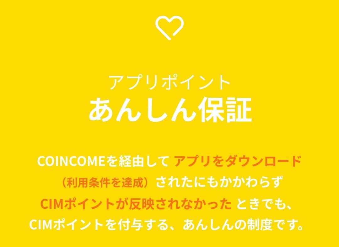 f:id:fukucchimoney:20210318214702j:plain