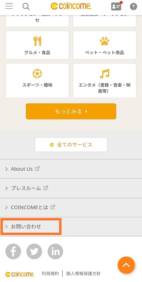 f:id:fukucchimoney:20210318215218j:plain