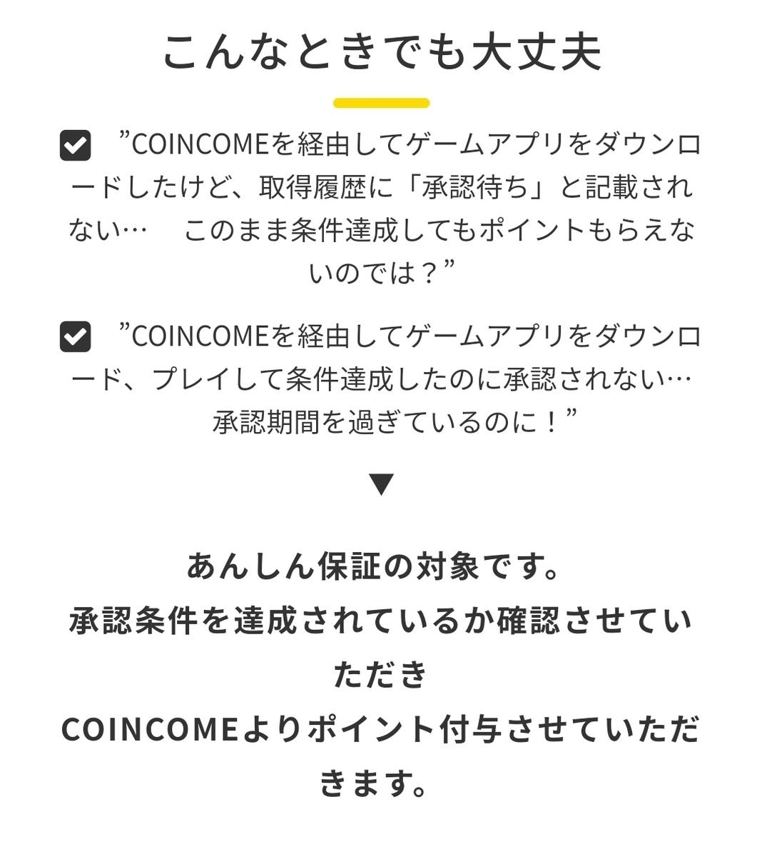 f:id:fukucchimoney:20210318215545j:plain