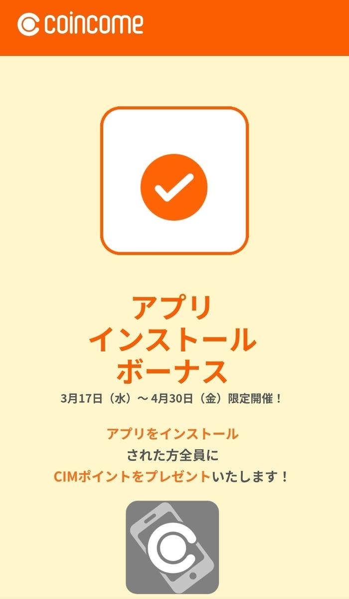 f:id:fukucchimoney:20210318221022j:plain