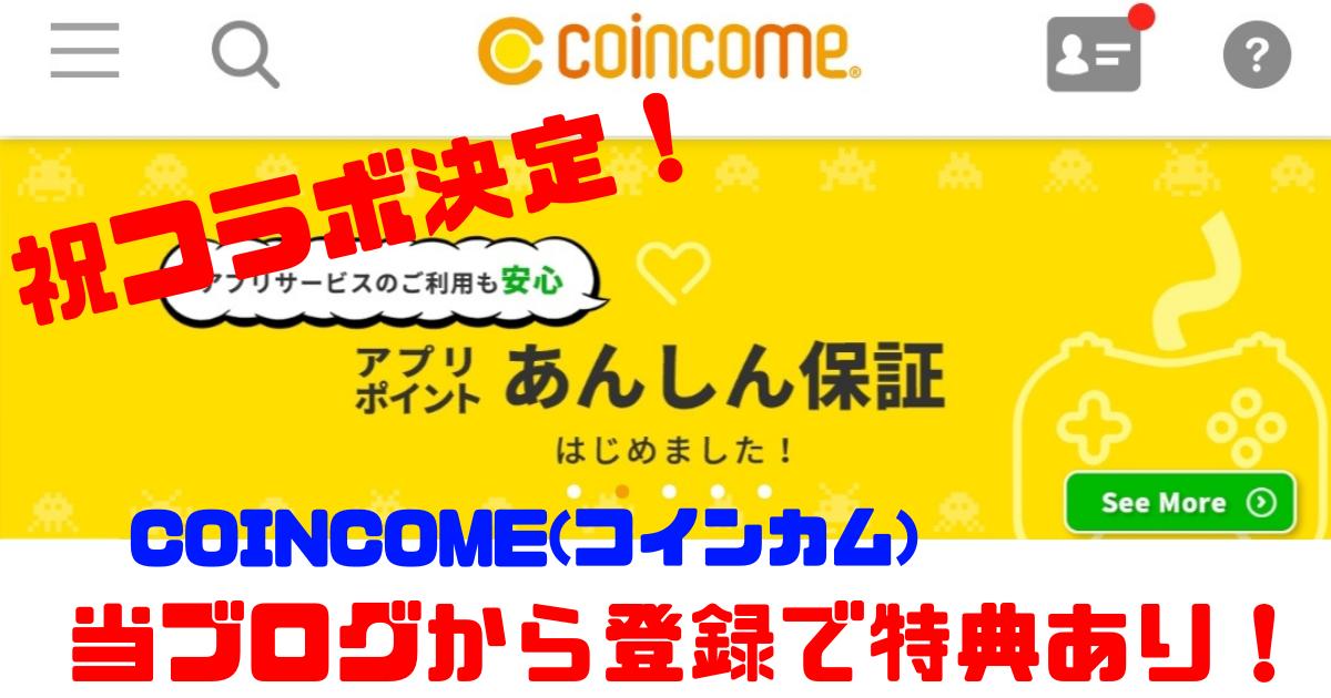 f:id:fukucchimoney:20210318224951p:plain