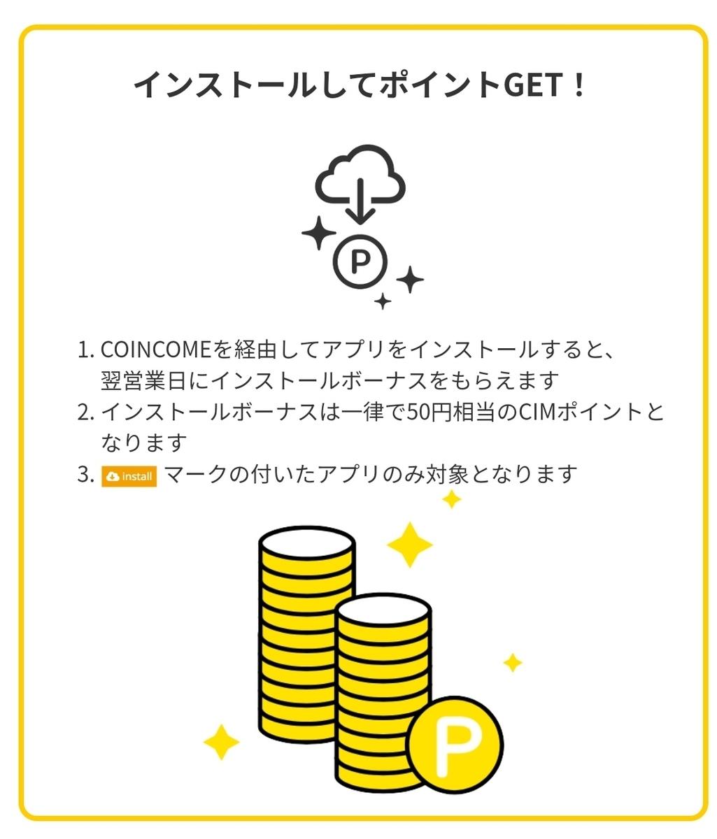 f:id:fukucchimoney:20210326230604j:plain