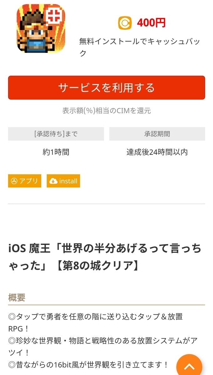 f:id:fukucchimoney:20210327103817j:plain