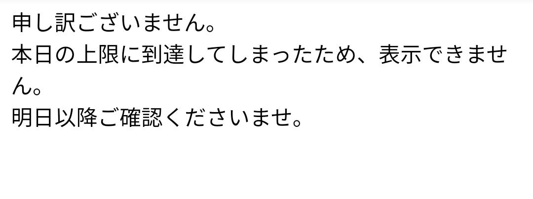 f:id:fukucchimoney:20210327104541j:plain