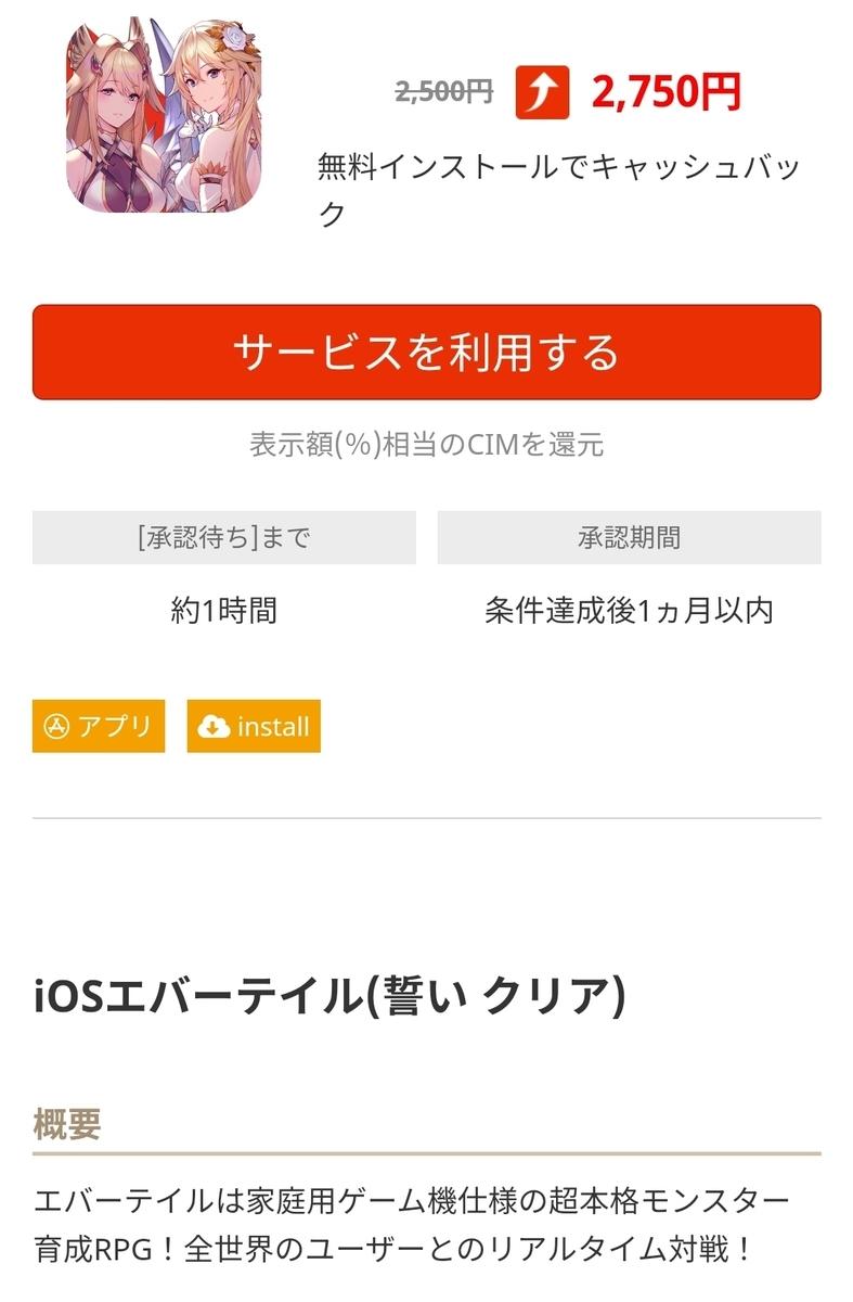 f:id:fukucchimoney:20210327105044j:plain