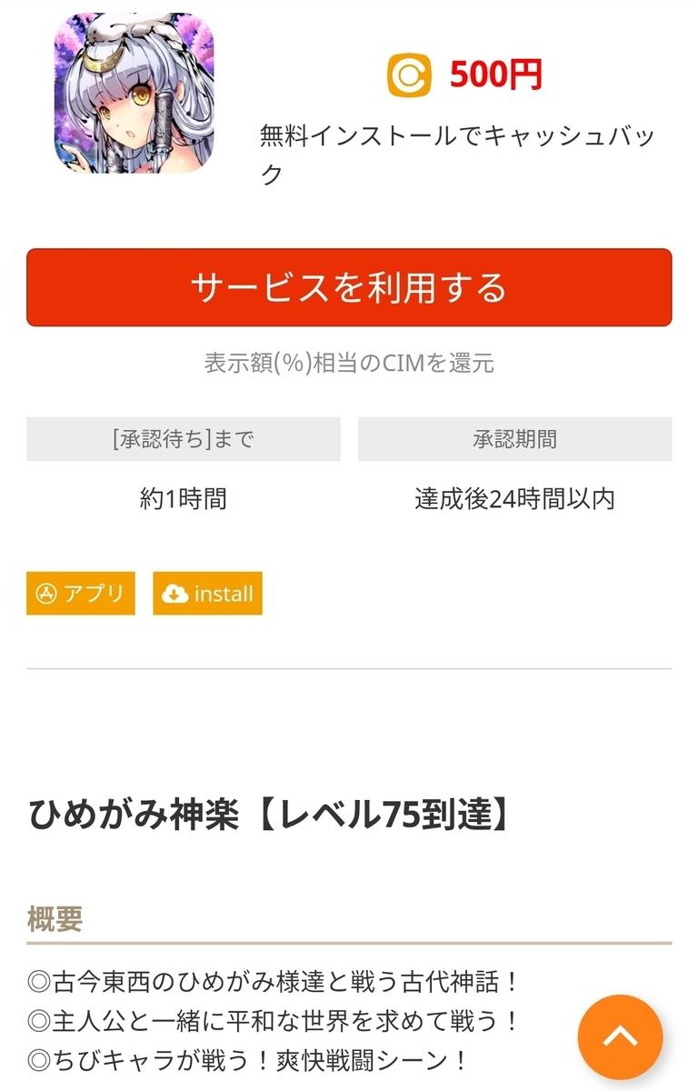 f:id:fukucchimoney:20210327105108j:plain