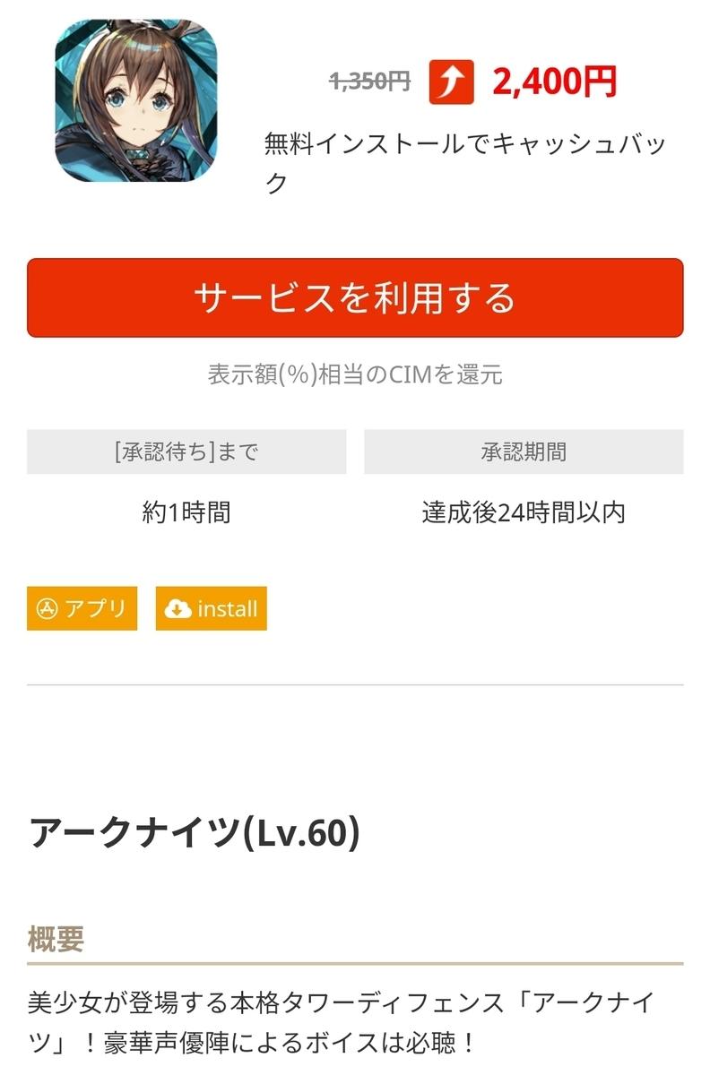 f:id:fukucchimoney:20210327105148j:plain