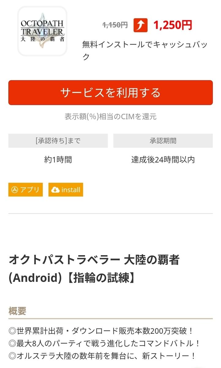 f:id:fukucchimoney:20210327105315j:plain