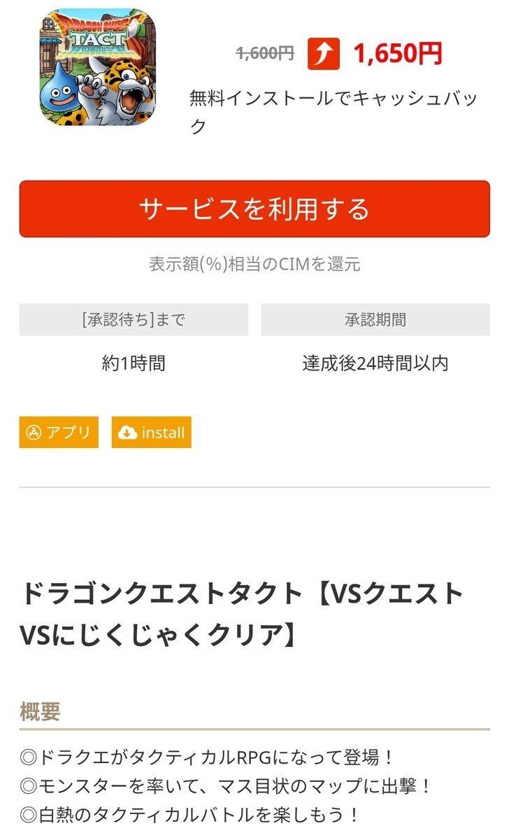 f:id:fukucchimoney:20210327105432j:plain