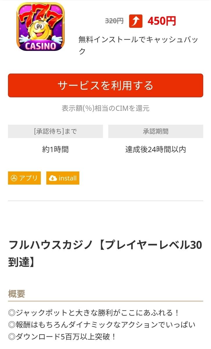 f:id:fukucchimoney:20210327105517j:plain