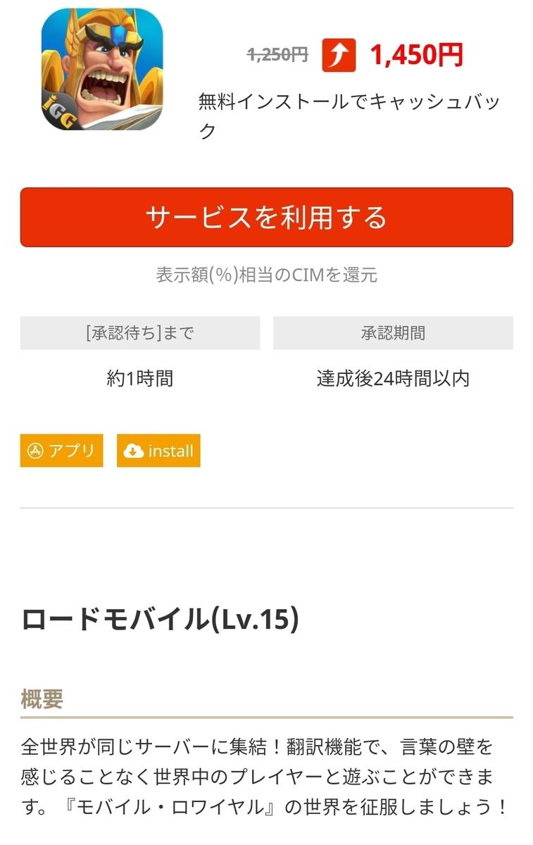 f:id:fukucchimoney:20210327110152j:plain