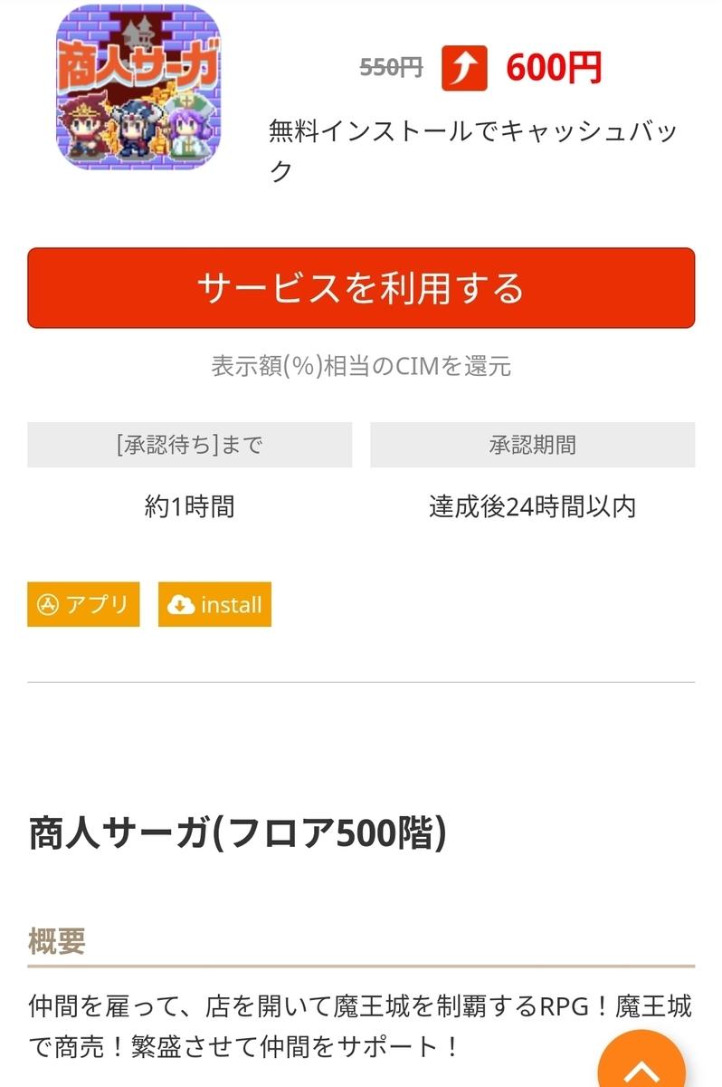f:id:fukucchimoney:20210327110243j:plain