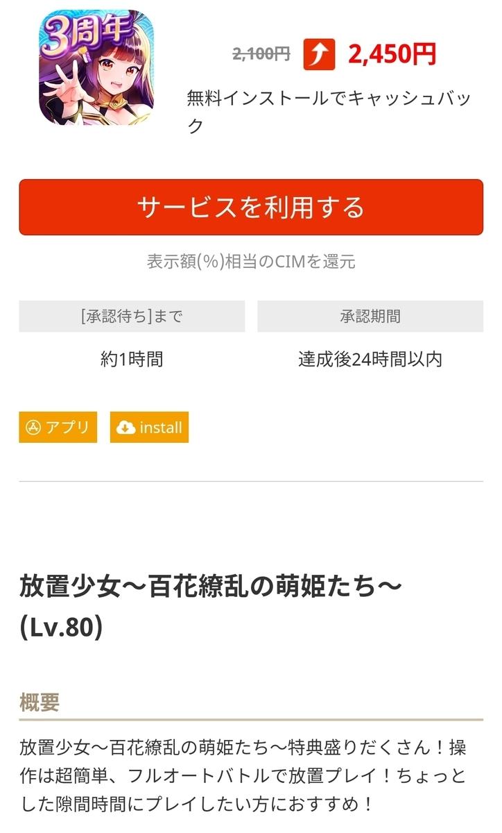 f:id:fukucchimoney:20210327110355j:plain