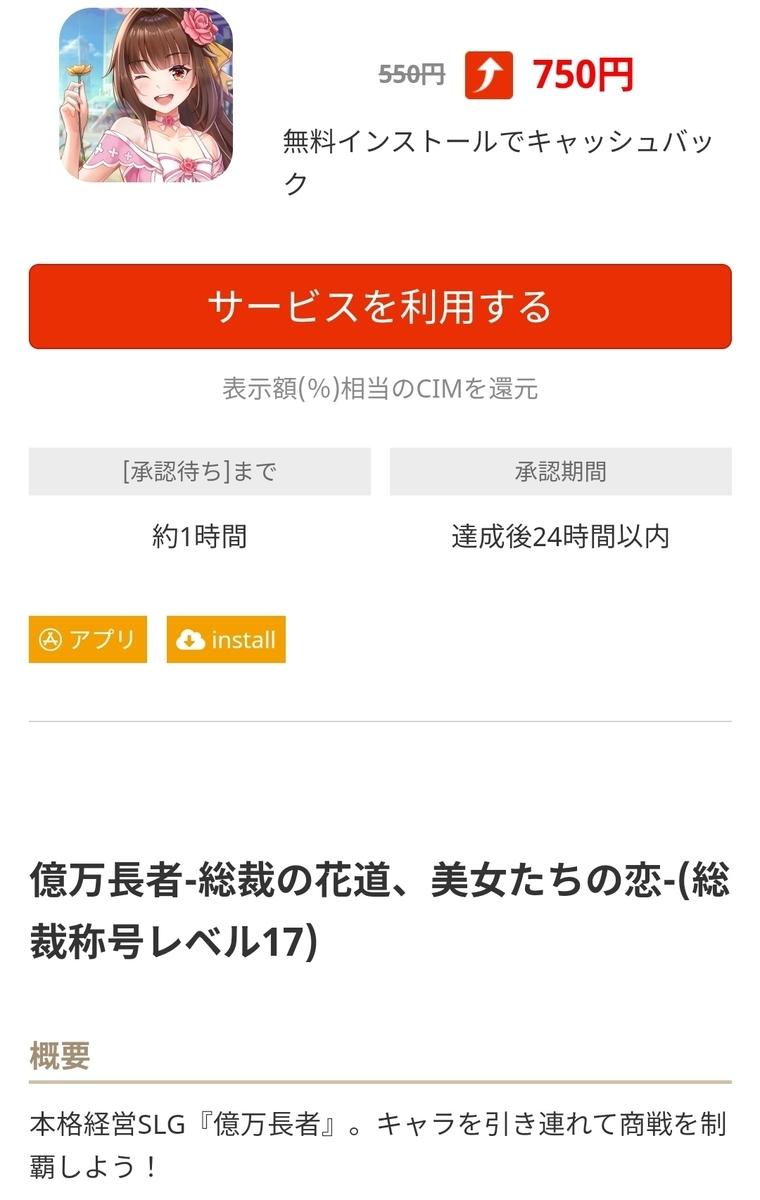 f:id:fukucchimoney:20210327110528j:plain